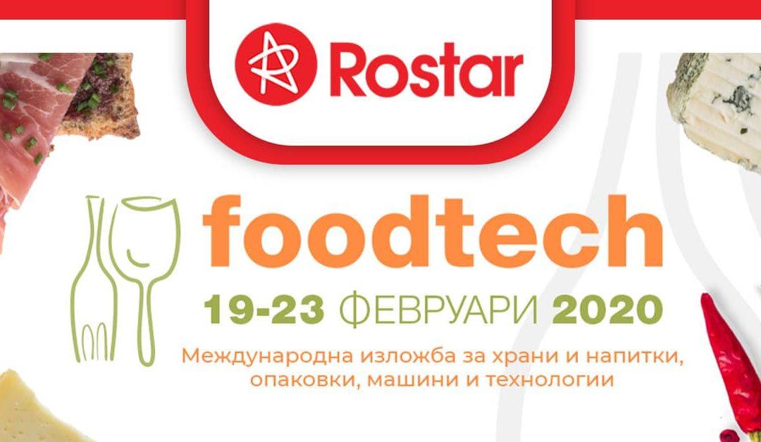 Ростар БГ ООД на ФУДТЕХ 19-23 Февруари 2020г.